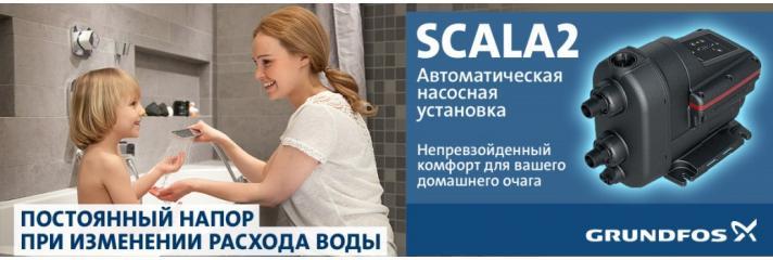 banner_scala2_2